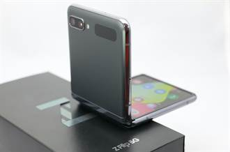 [評測]三星Galaxy Z Flip 5G 飆速時代摺疊機展現不凡