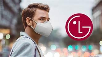 LG預計第四季推出電動口罩 猶如穿戴式空氣清淨機