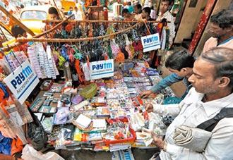 中印關係前景不明 阿里擬暫停投資印度半年