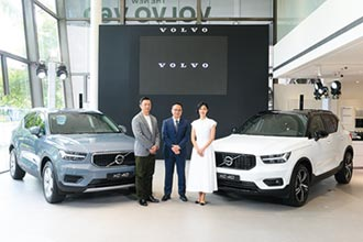 Volvo桂綸鎂首映限定版完售 XC40 T3預期年售1700輛