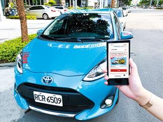 iRent汽車營運範圍納入新竹縣市 共享車訂閱制月租僅1,920元