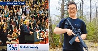 槍擊群眾 白人少年疑似川粉