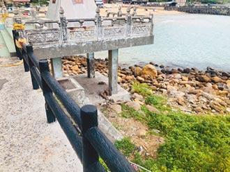 大武崙沙灘地標 9月拆除