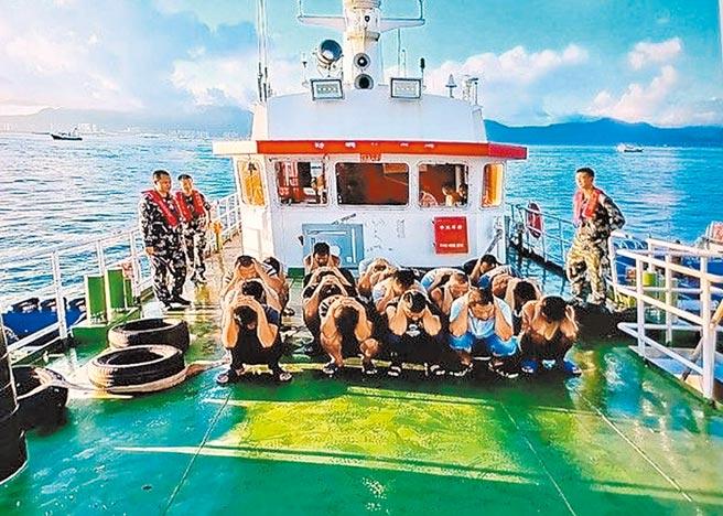 大陸廣東海警局在粵港東南方海域內果洲群島,拘捕十多名香港年青人,疑似是想要偷渡到台灣尋求政治庇護,其中包括「香港故事」成員李宇軒。(摘自廣東海警局官網)
