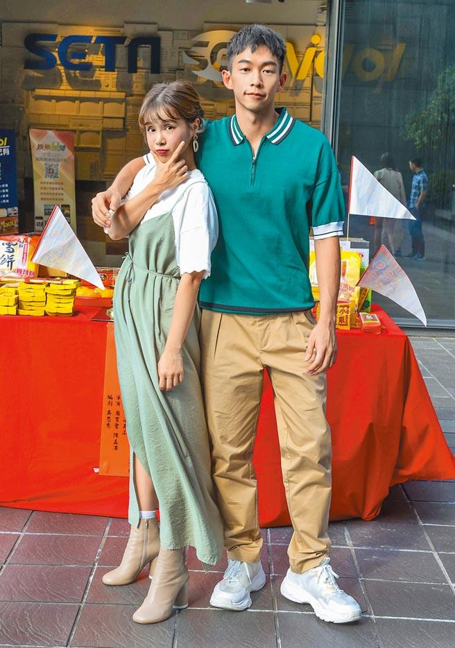 王可元(右)、李佳穎合作浪漫網路劇《愛不愛栗絲》。(三立提供)