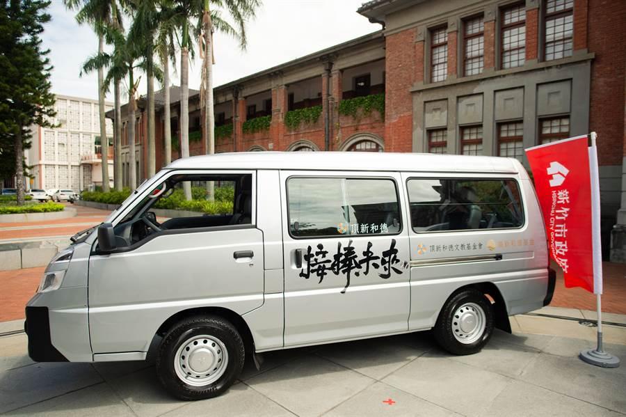 頂新和德捐竹市9輛交通車。(頂新和德文教基金會提供)