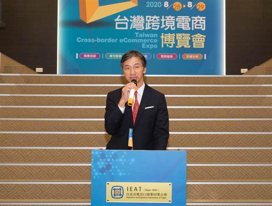 疫情下尋覓商機 台灣跨境電商博覽會開幕 - 科技