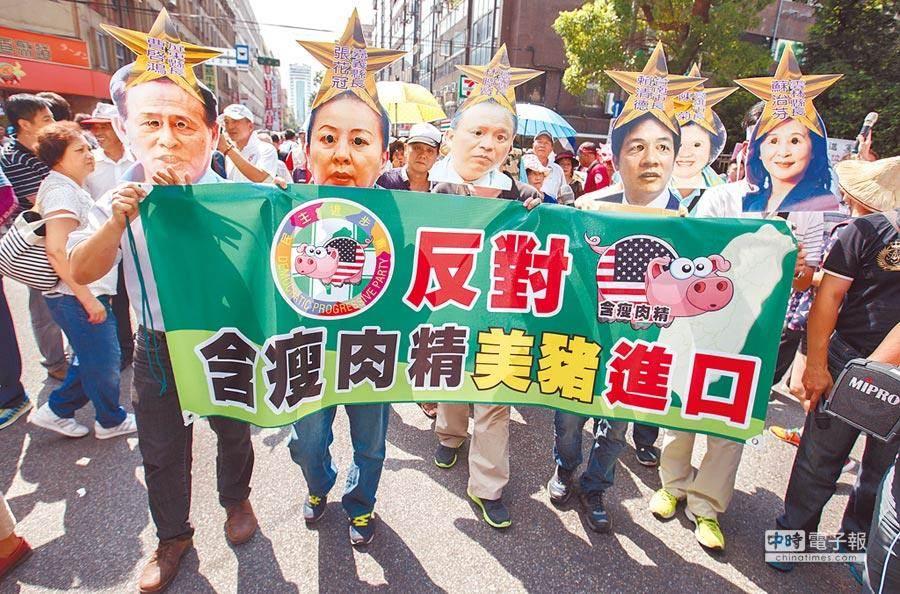 圖為國民黨抗議美豬進口。(本報資料照片)