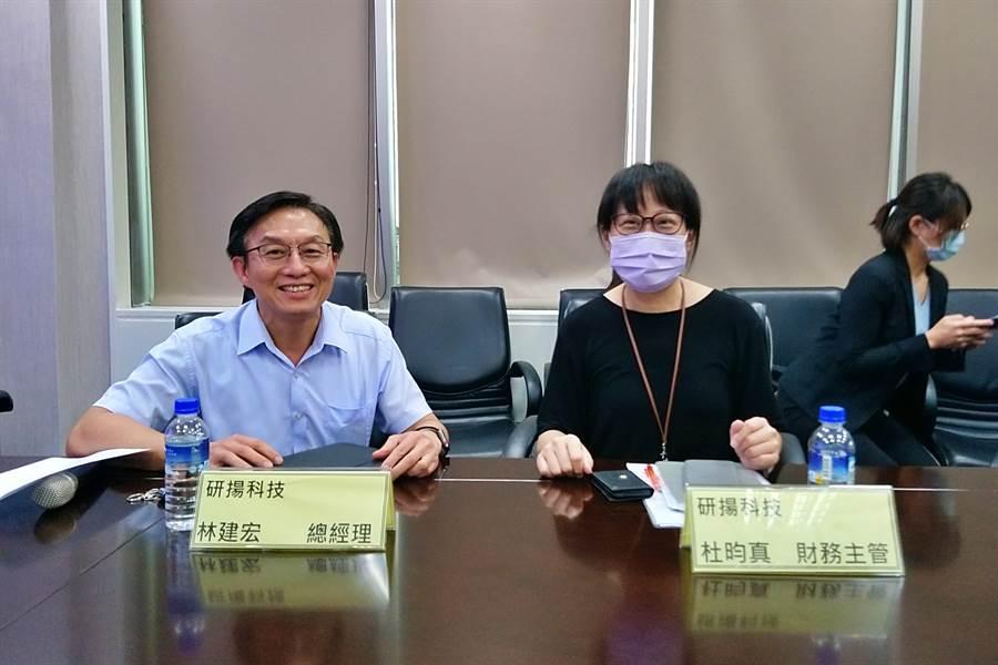 工業電腦廠研揚28日應邀召開法說,左為總經理林建宏、右為財務長杜昀真。(記者林資傑攝)