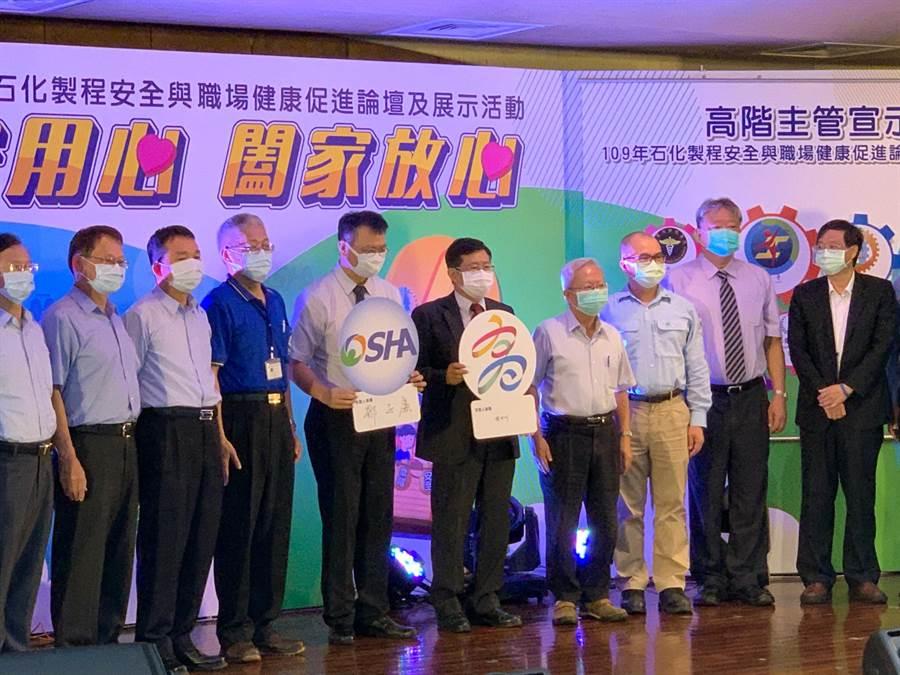 高市勞工局28日舉辦「石化製程安全與職業健康促進論壇及展示」活動,盼喚起民眾重視職業安全衛生。(柯宗緯攝)