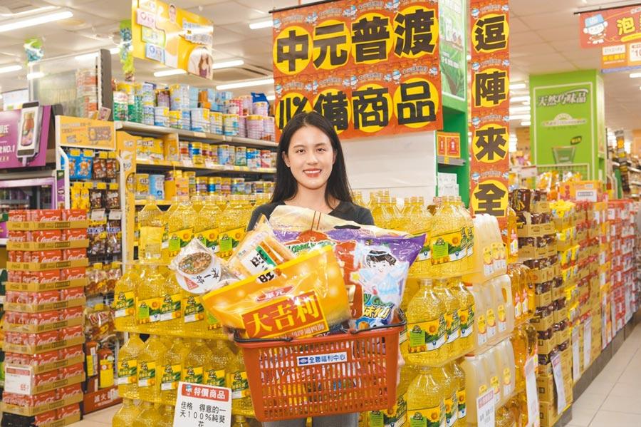 29日至9月2日全聯全台門市與PX GO!全聯線上購天天同步推出商品優惠,超過300項商品挑戰全年最低價。(全聯提供)