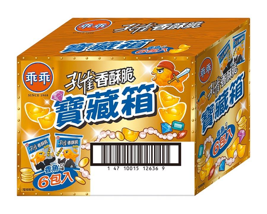 全聯「孔雀香酥脆寶藏箱-香魚」,360g、118元,限量1萬2500箱。(全聯提供)
