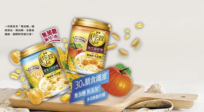 市面首見「無加糖」罐裝粥品,無加糖、含膳食纖維,隨開即享超方便!圖/泰山企業提供