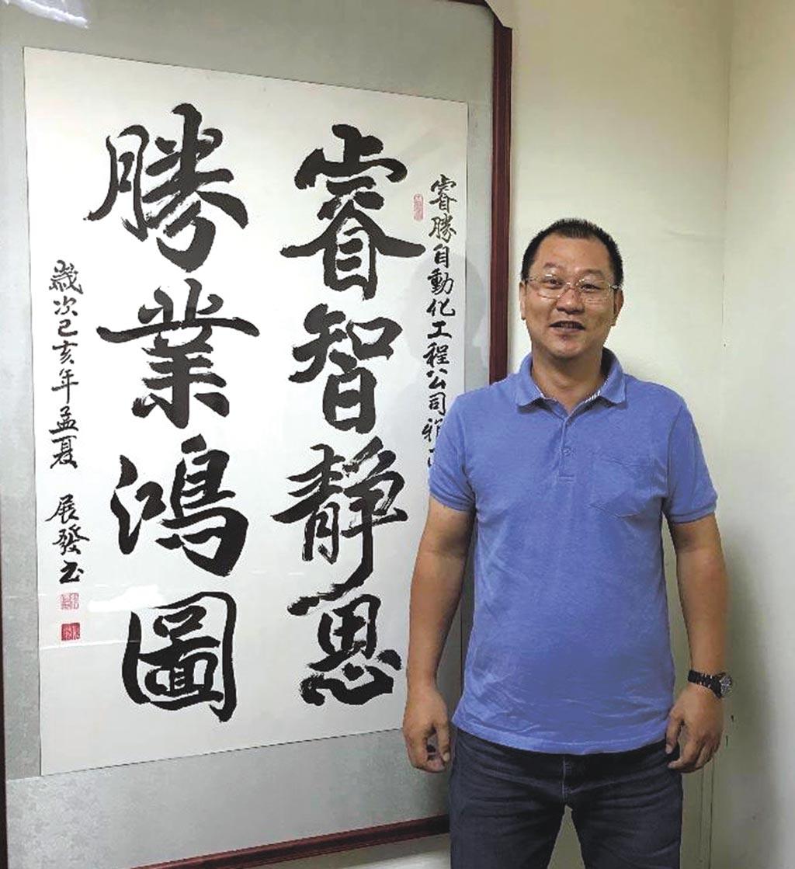睿勝自動化工程創辦人吳佳賢。    圖/睿勝自動化工程提供