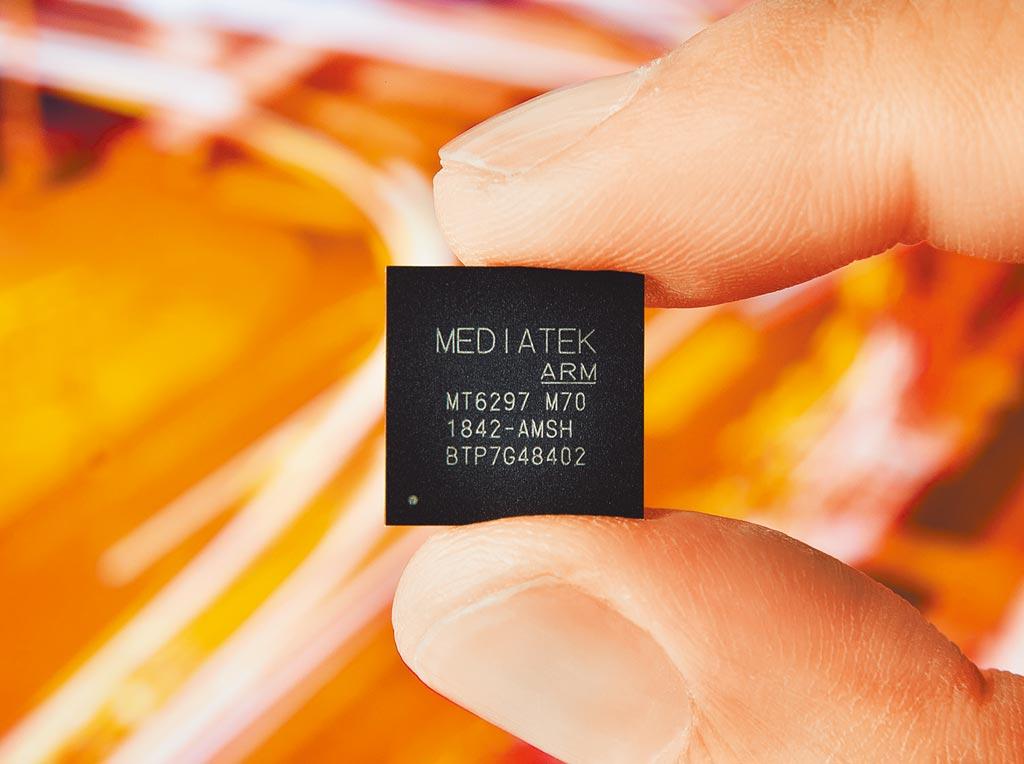 聯發科已提出申請供貨華為。圖為聯發科晶片。(本報資料照片)