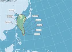 梅莎不排除變強颱 開學日最近台灣 明晚起連雨3天
