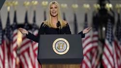2020美大選》伊凡卡當接班人?川普轟賀錦麗:我女兒更適合當首位女總統