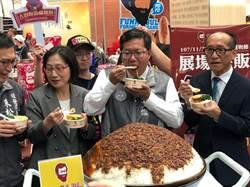 鄭文燦宣布桃園各級學校營養午餐用台灣豬 禁美豬進校園