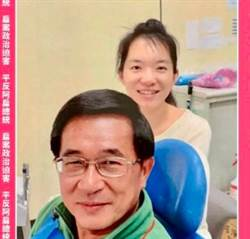 陳幸妤被封「被媒體害最慘公眾人物」 近況曝光露笑容