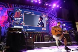 葛西瓦、BCW合體「原創流行音樂」蘇明淵叩關台語歌王笑言憑傻勁