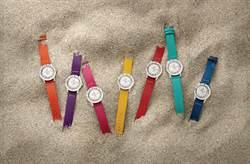 找出你的專屬命定色 雷達表推出多彩皮革快拆系列錶帶