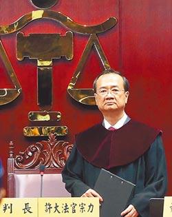 奔騰思潮:蘇永欽》迎向政治巨靈