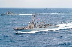美艦闖南海 陸跟監警告驅離