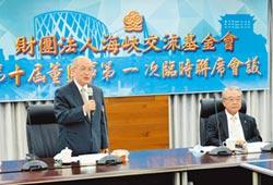 詹志宏回鍋 待時機參與兩岸協商