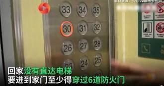 開心見都更新房 崩潰電梯沒到29樓 還要穿過6道防火門才到家