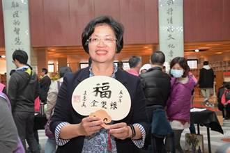 憂食安問題 王惠美:彰縣老人共餐和營養午餐禁用含瘦肉精美牛豬