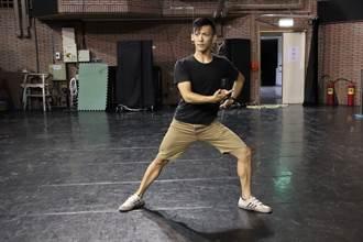 體表會將登場 京劇創新跨界表演受矚