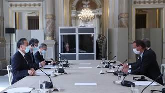 王毅訪問法國:盼年內完成陸歐投資協定談判