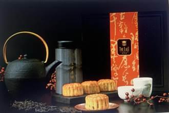 中秋月餅搭配頂級紅茶 涵碧樓推頌月禮盒