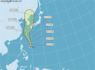 中颱梅莎未來恐成強颱 周一二最接近台灣:嚴防瞬間強降雨