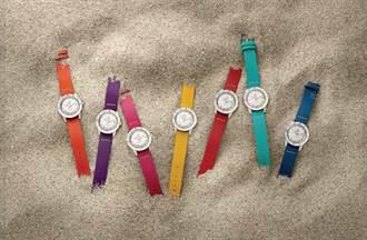 找出你的專屬命定色 瑞士名錶推出多彩皮革快拆系列錶帶