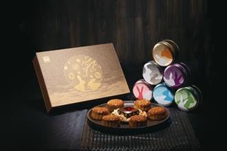 國賓飯店推出月映金秋禮盒