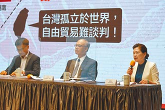 TIFA今年復談 鄧振中稱樂觀