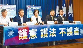 國民黨嗆 憲政秩序最黑暗一天