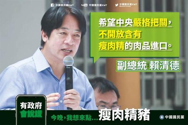 高雄市議員黃紹庭貼出民進黨人物美豬自打臉語錄。