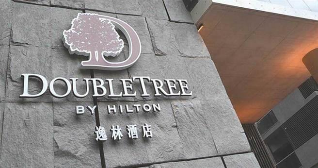 台北中山希爾頓逸林酒店即日起推出「斤斤計價住房優惠」,每房每晚最高折抵1,500元。(圖/工商時報姚舜)