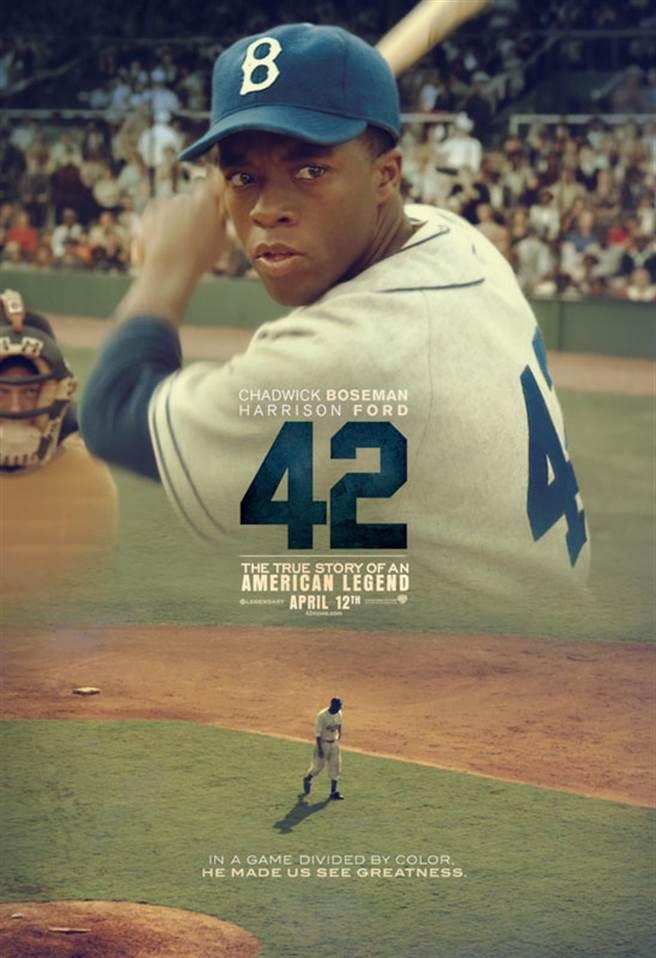 《傳奇42號》電影海報。(截自網路)