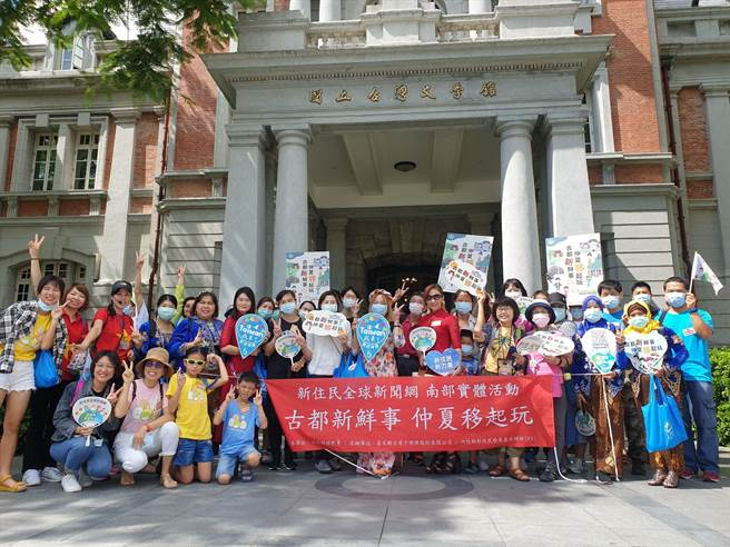 來自6個不同國家的50餘位新住民,一起參加古都文化漫遊。(移民署提供/陳鴻偉台北傳真)