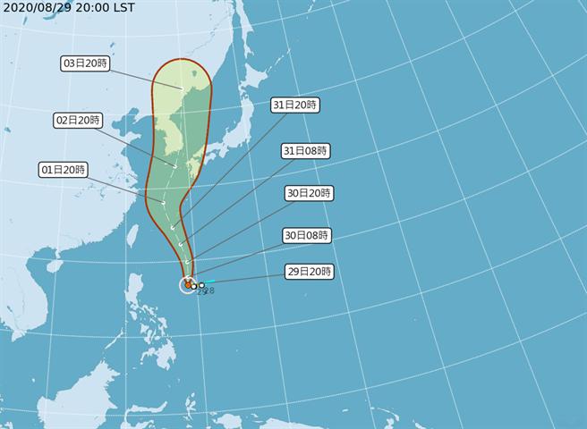 今年第9號颱風梅莎(國際命名MAYSAK)以提升為中度颱風。(氣象局提供)