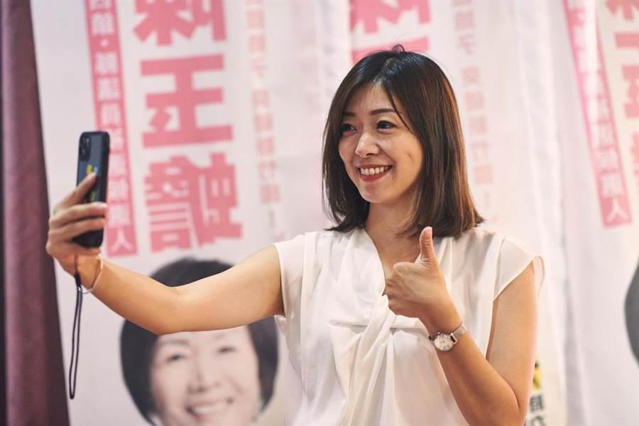 新任時代力量黨主席高鈺婷