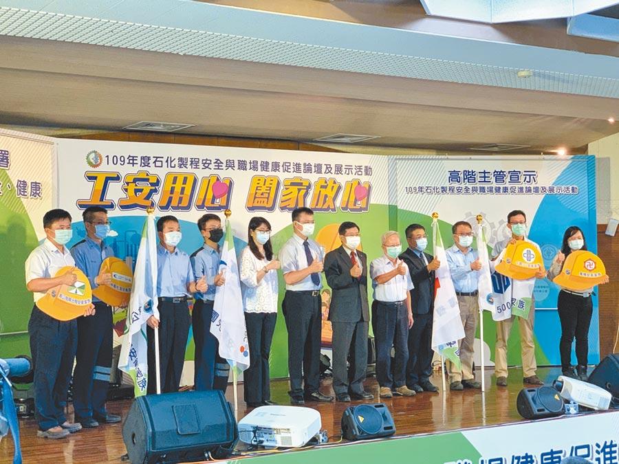 高市府勞工局28日舉辦「石化製程安全與職業健康促進論壇及展示」活動,盼喚起民眾重視職業安全衛生。(柯宗緯攝)