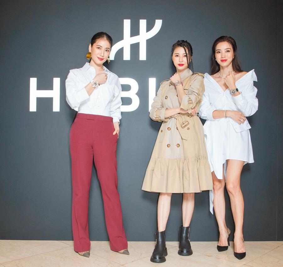盧南君(左起)、孫瑩瑩、林牧潔3人一同出席Hublot宇舶表期間限定店活動。(Hublot提供)