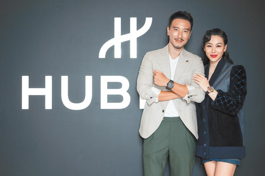 夫妻檔王陽明(左)與蔡詩芸認同Hublot的製表理念,活動當日也現身相挺。(Hublot提供)
