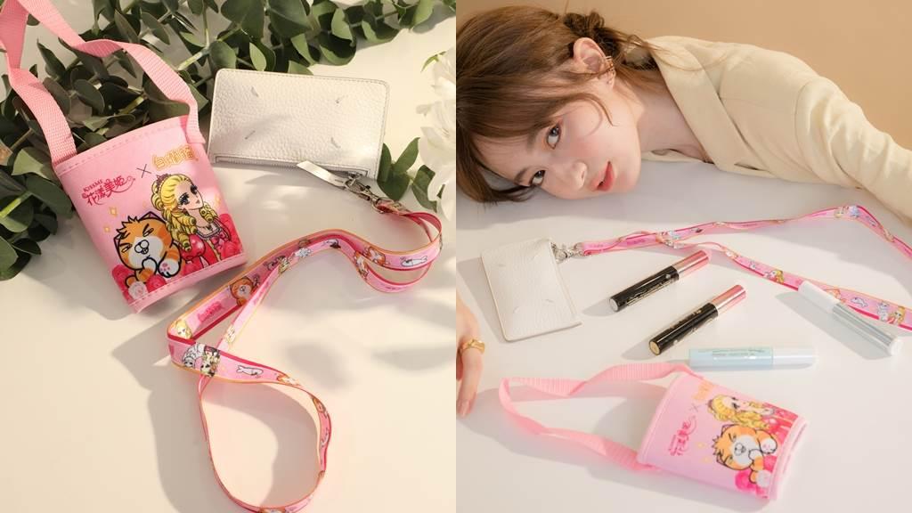 KISSME花漾美姬和白爛貓聯手推出限量贈品「證件頸帶」及「飲料提袋」。(圖/品牌提供)
