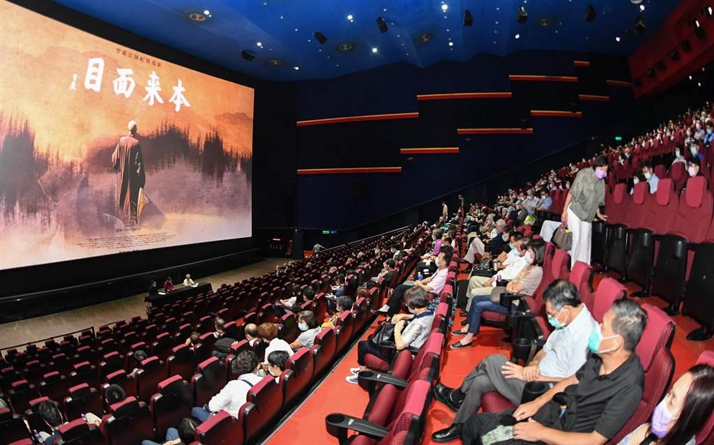《本來面目》首映會吸引800人觀賞。(牽猴子提供)