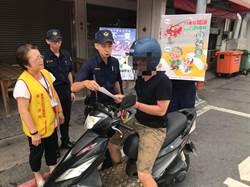 91全國路口大執法 台南東區熱點路段看這裡